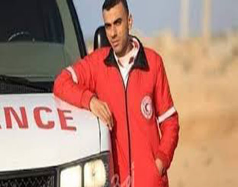 استشهاد ضابط اسعاف في غزة