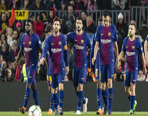 قائمة كومان السوداء تتضمن 3 من نجوم برشلونة