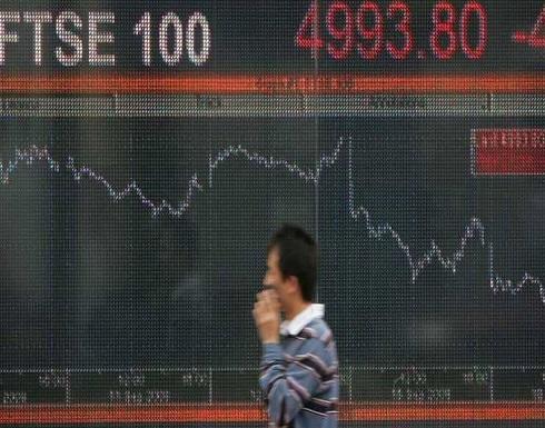 الحرب الصينية الأميركية تطيح الأسهم الأوروبية