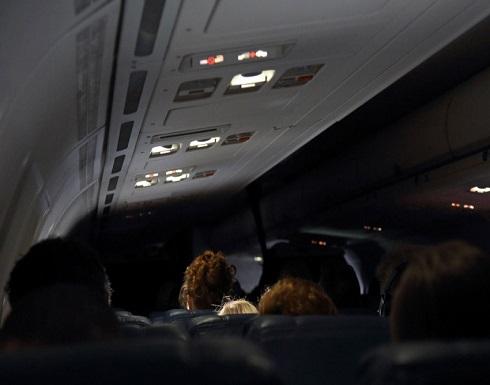 لماذا تطفئ الطائرات أضواء المقصورة عند الإقلاع والهبوط؟