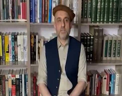 بعد خبر هروبه.. نائب الرئيس الأفغاني السابق يرد بفيديو