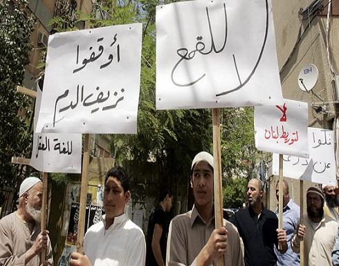 درعا تعود لعادتها.. مظاهرات لإسقاط النظام وطرد أعوانه