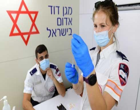إسرائيل تسجل أعلى معدل لكورونا منذ أذار الماضي