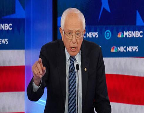 بيرني ساندرز: ترامب يقوض الديمقراطية الأمريكية أكثر من أي شخص في تاريخ البلاد