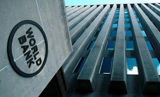 البنك الدولي يتوقع نمو الاقتصاد الاردني 2ر2 بالمئة للعام الحالي