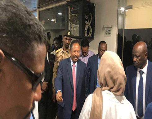رئيس وزراء السودان المرشح يصل للخرطوم استعداداً لأداء القسم