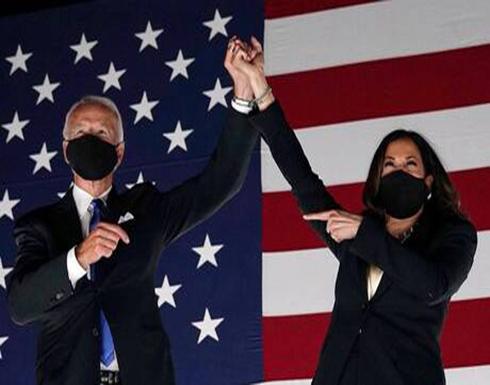 كامالا هاريس: أنا وبايدن على استعداد للعمل في مصلحة الشعب الأمريكي