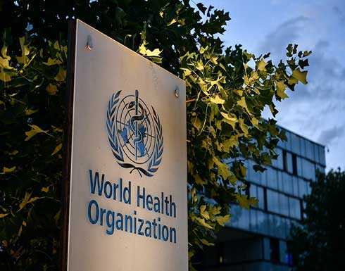 الصحة العالمية توضح مصدر فيروس كورونا