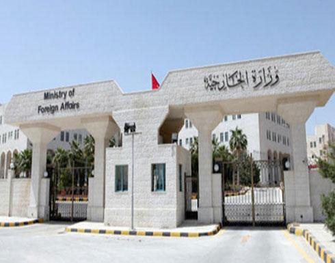 """الأردن يدين استمرار الانتهاكات الاسرائيلية ضد """"الأقصى"""""""