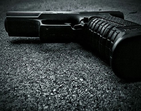"""""""اللعب المميت"""".. صبي يطلق النار على شقيقته بالخطأ ويقتل نفسه بمسدس والده"""