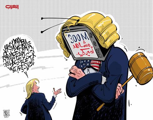 ترامب والـ300 مشاهد أميركي