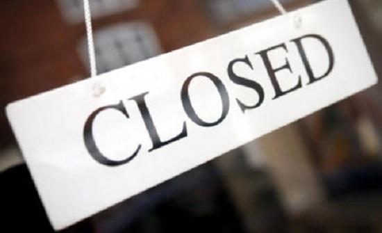 عمان : انذار 2357 منشأة مخالفة للاشتراطات الصحية والمهنية خلال شهر