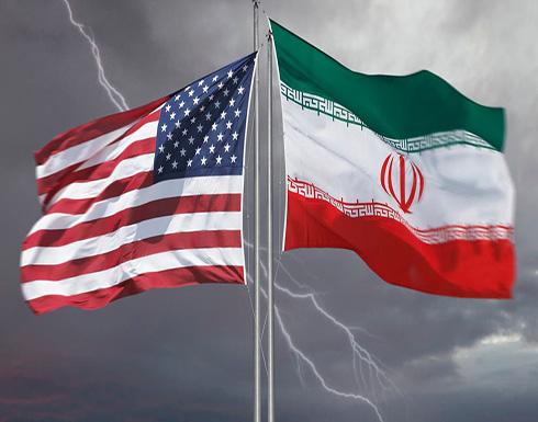عقوبات أميركية مرتقبة على إيران في مجال التعدين والأسلحة