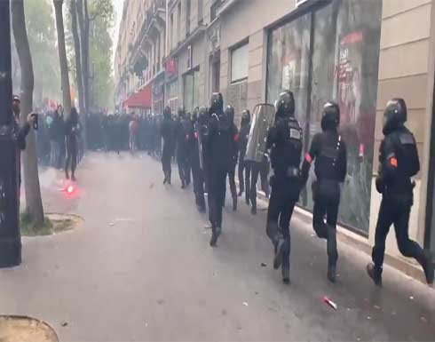 شاهد : تظاهرات في فرنسا بمناسبة عيد العمال والشرطة تتدخل