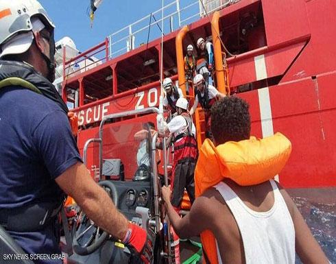 """دول أوروبية ترحب بـ356 مهاجرا أنقذتهم """"أوشن فايكنغ"""""""