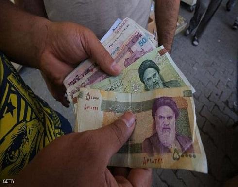 """إيران.. """"اختفاء"""" مليار يورو مخصصة للاستيراد"""