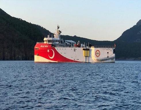 """شاهد : سفينة """"أوروتش رئيس"""" التركية تبدأ أعمال المسح السيزمي في شرق المتوسط"""