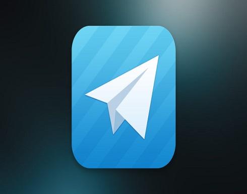 تحديث جديد من تليغرام بتصميم محسن وميزات جديدة