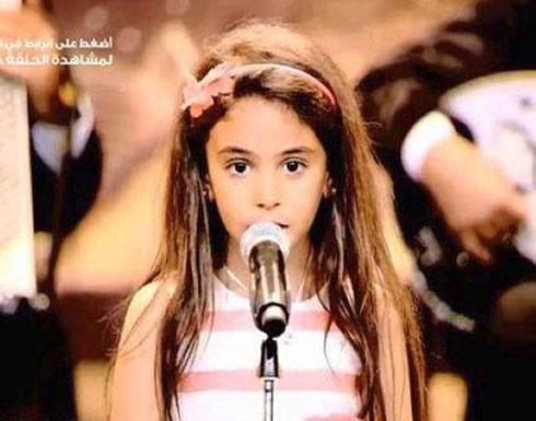 هل تذكرون الطفلة نور عثمان في Arabs got talent.. شاهدوا كيف أصبحت الآن