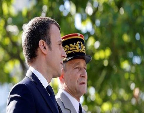 صحيفة: قائد الجيش الفرنسي السابق قد ينازل ماكرون في انتخابات الرئاسة
