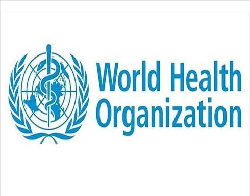 منظمة الصحة العالمية تسجل زيادة قياسية بالإصابات اليومية بفيروس كورونا في العالم