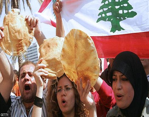 """أزمة في لبنان.. رغيف الخبز بـ""""الدولار"""""""