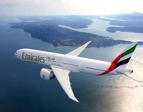 طيران الإمارات تستأنف رحلاتها إلى السعودية