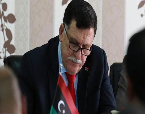 ليبيا.. فايز السراج يجري تغييرات واسعة في حكومته