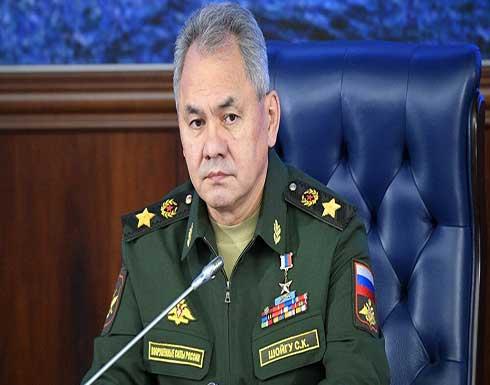 وزير الدفاع الروسي: أوكرانيا تحاول زعزعة الاستقرار في منطقة دونباس