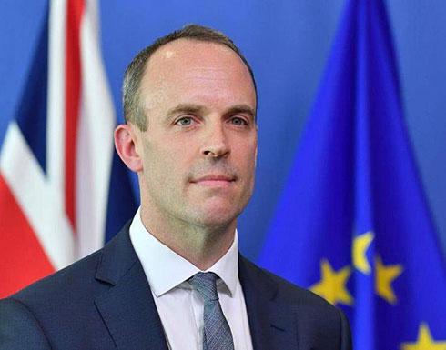 أميركا تدعم مبادرة لأمن الخليج يقودها الاتحاد الأوروبي