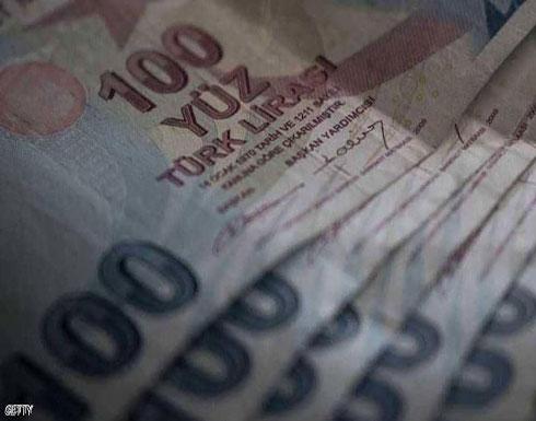 الليرة التركية ترتفع بعد تصريحات ترامب بشأن العقوبات