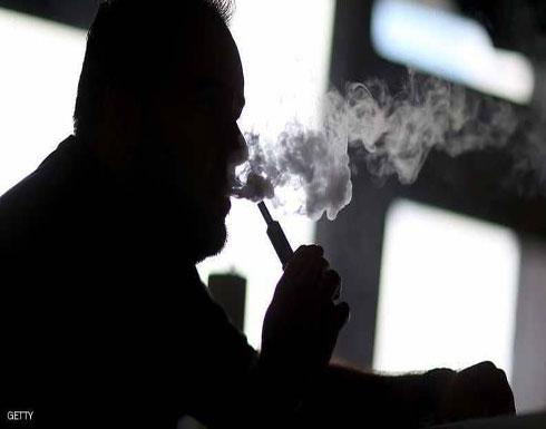 بسبب الصور.. تحذير جديد لشركات السجائر الإلكترونية