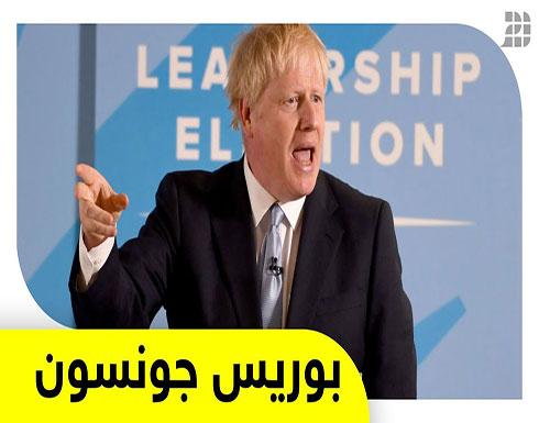 شاهد : ما الذي تعرفونه عن رئيس الوزراء البريطاني الجديد؟