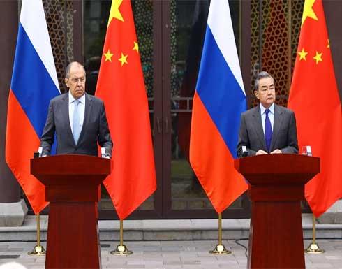 الصين وروسيا تعتبران العقوبات الغربية غير مقبولة وبكين تستدعي مبعوث الاتحاد الأوروبي للاحتجاج