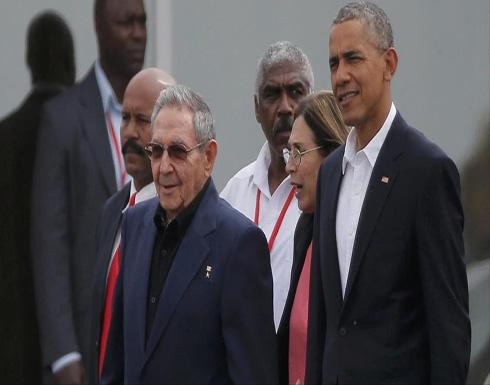 أوباما يوقف نظام الهجرة الخاص بالكوبيين