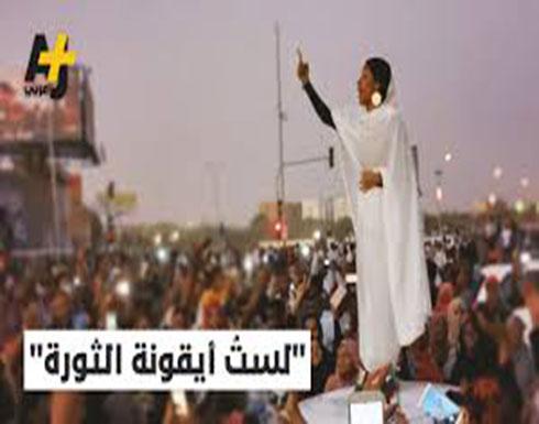 صاحبة الصورة الأشهر في السودان تتعرض لمضايقات.. شاهدوا ماذا قالت عن المتظاهرين