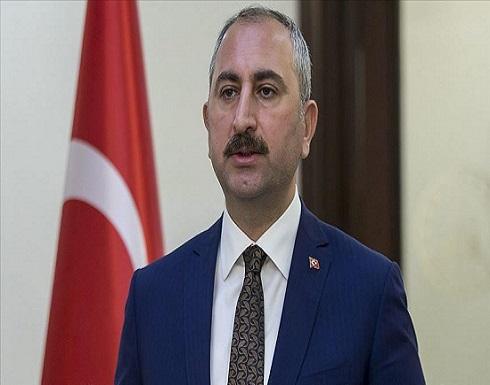 وزير العدل التركي يستنكر الإساءة للقرآن الكريم في أوروبا