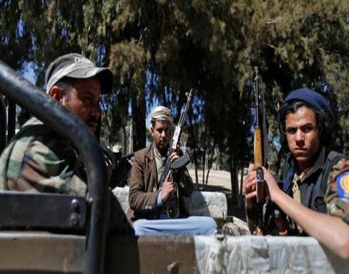 اتساع دائرة المواجهات بين ميليشيات الحوثي وأنصار عمه