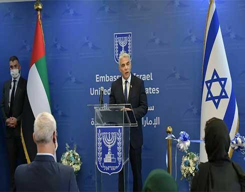 اسرائيل: لن تقوم دولة فلسطينية