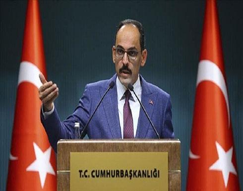 تركيا: سنوقف عملياتنا العسكرية في سوريا حال انسحاب المسلحين الأكراد وتمديد المهلة غير وارد