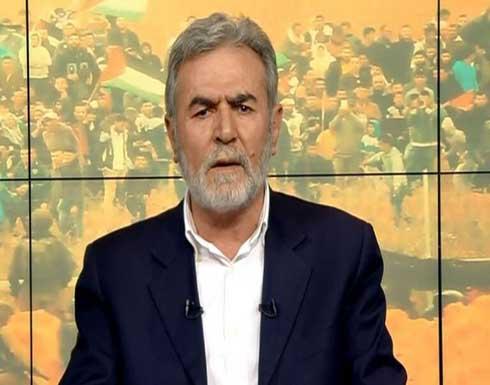 النخالة: أي عملية اغتيال تستهدف مقاتلينا أو قادتنا سنرد عليها بقصف تل أبيب