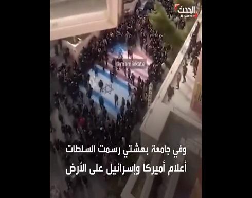إنتفاضة في جامعات إيران ضد النظام و خامنئي - فيديو