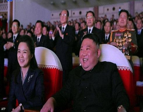 لأول مرة منذ عام.. زوجة زعيم كوريا الشمالية تفاجئ الجميع