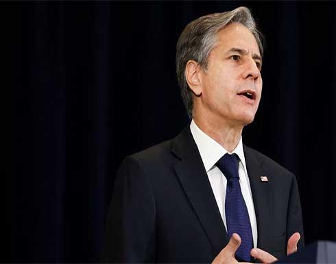 بلينكن: سنواصل دعم الشعب الافغاني بالمساعدات الإنسانية عبر منظمات غير حكومية