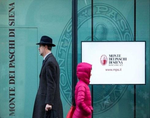 أقدم بنك في العالم ينتظر العثور على مشترين
