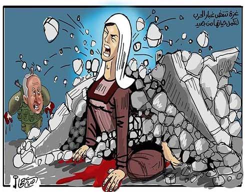 غزة تنفض غبار الحرب لتكمل حياتها من جديد