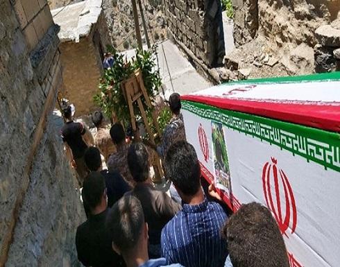 إيران.. مقتل قائد قوات الباسيج في منطقة أورامان