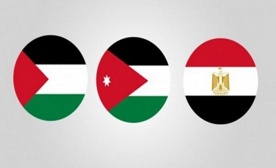 البيان الختامي للقمة الثلاثية الأردنية المصرية الفلسطينية بالقاهرة