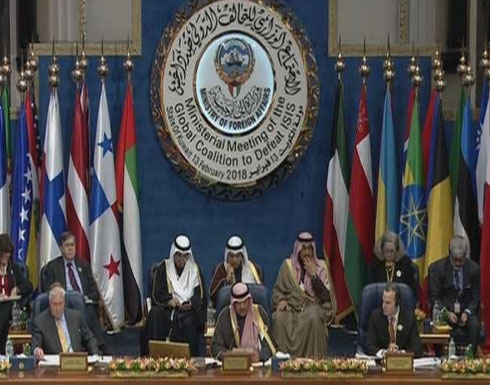 الكويت: المجتمع الدولي لا يزال يواجه تهديدا إرهابيا