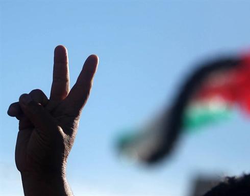 600 ألف فلسطيني تضرروا من قرار ترامب اغلاق المنظمة